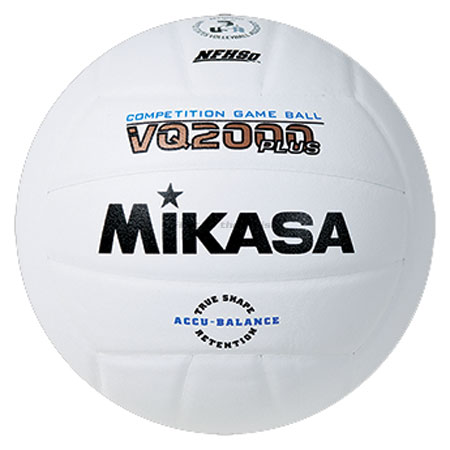 Mikasa Micro Cell Volleyball